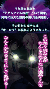 幻創のイデアOratorioPhantasmHistoria screenshot 1