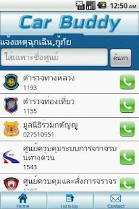 Car Buddy Thailand screenshot 1
