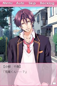 乙女ゲーム「ミッドナイト・ライブラリ」【荒薙一都ルート】 screenshot 8