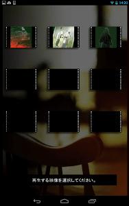 緋染めの雪 【推理ノベル/アドベンチャーゲーム】 screenshot 7