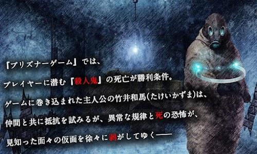 ADV トガビトノセンリツ(体験版) - KEMCO screenshot 1