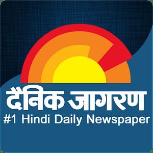 Hindi News India Dainik Jagran Latest News India News In Hindi Up News Bihar News Tech News Live Cricket Android News Magazines Apps