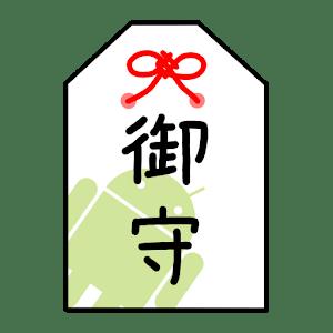 """Japanese Amulet """"OMAMORI(御守り)"""""""