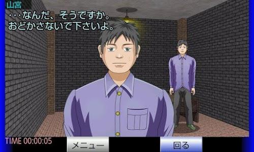 魅惑の罠 後編【体験版】 screenshot 0