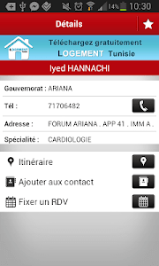 Santé Tunisie screenshot 4
