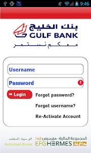 Gulf Bank Mobile Trader screenshot 0