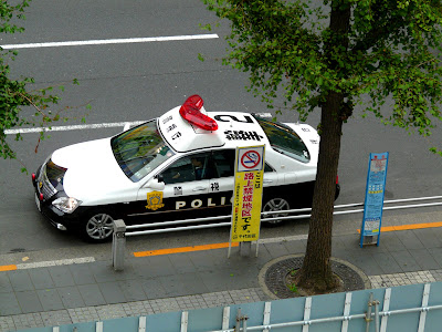 Akihabara coche de policía