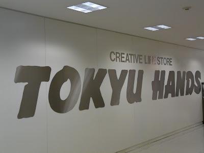 Shinjuku Tokyu Hands