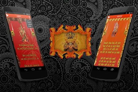 Navratri Garba screenshot 10