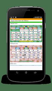 Indian Calendar 2017 screenshot 1