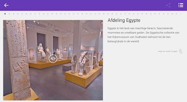 Rijksmuseum van Oudheden - screenshot thumbnail 11