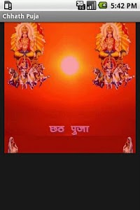 chhath puja Bihar  UP India screenshot 1