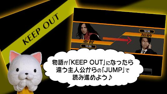 428-封鎖された渋谷で- screenshot 2