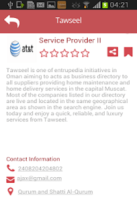 Tawseel screenshot 3