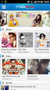 mMusic screenshot 0