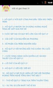 Việt sử giai thoại IV screenshot 2