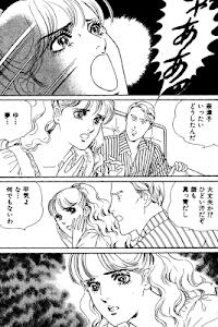 恐怖コミック[怪異のオムニバス] screenshot 3