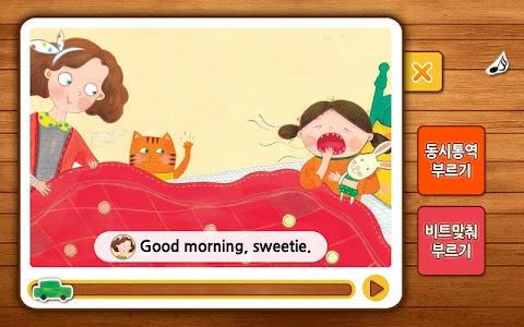 수퍼맘 박현영의 말문이 빵 터지는 세 마디 영어 3권 screenshot 3