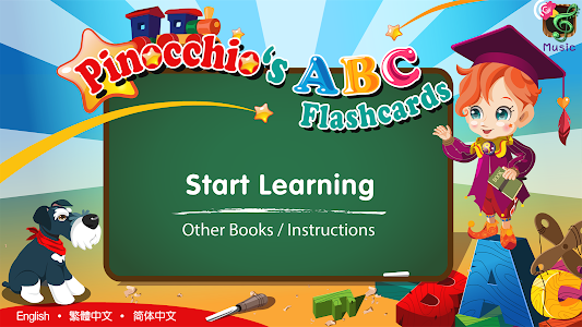 Pinocchio's ABCs Flashcards screenshot 10