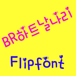Download BRhearthone™ Korean Flipfont lastest version by Monotype