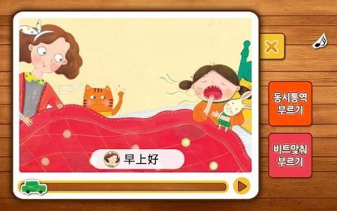 수퍼맘 박현영의 말문이 빵 터지는 세 마디 중국어 3권 screenshot 3