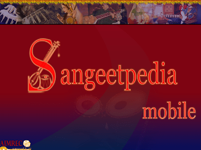 Sangeetpedia Mobile screenshot 2