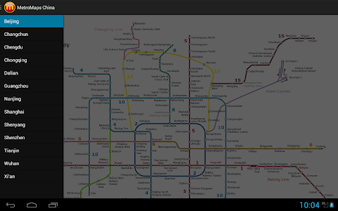 MetroMaps China screenshot 3