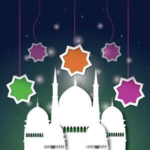 بطاقات عيد الفطر 2014