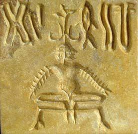 Indus Valley Yogi