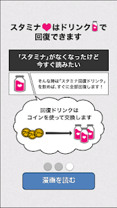 漫画「イレブン」「キャプテン」【フルコミ】 screenshot 14