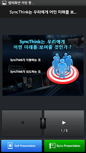 SyncThink screenshot 1