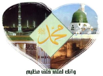 أناشيد فِي الحب المحمدي screenshot 5