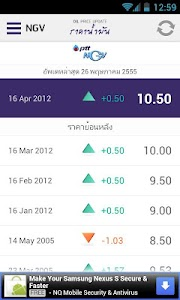 Oil price update ราคา น้ำมัน screenshot 4