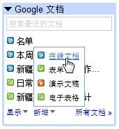 2008-10-29_001010.jpg