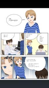 다국어 만화 screenshot 4