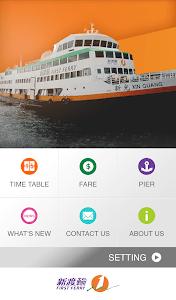 First Ferry screenshot 0