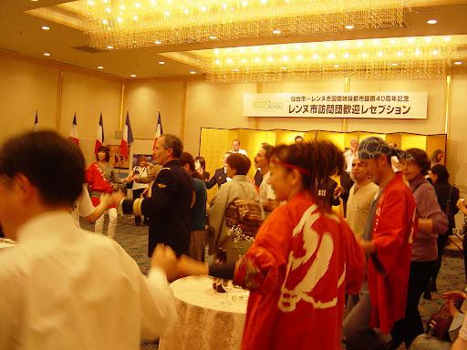 Réception franco-japonaise
