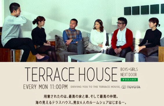 (TV-Variety)(720p) テラスハウス TERRACE HOUSE ep90 140729