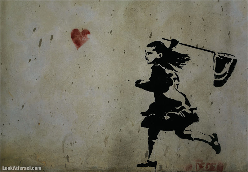 Граффити Тель Авива / Catch love