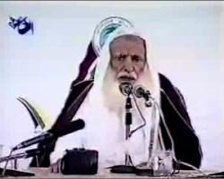 Muhammad bin Shalih Al-Utsaimin