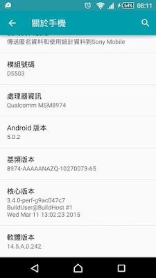 台版的 Sony Xperia Z1 Compact 可以更新到 Android 5.0.2 了! (2/6)