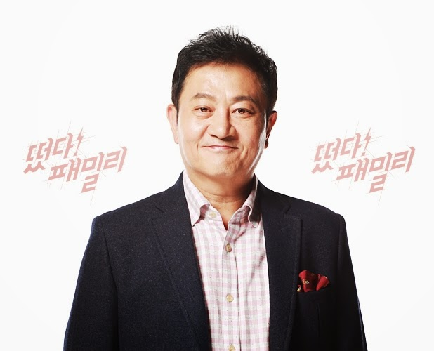【韓劇】家族誕生,地區:韓國,但是演技一流,明星樸俊奎電影,誕生吧!家族 線上看 | 癮部落