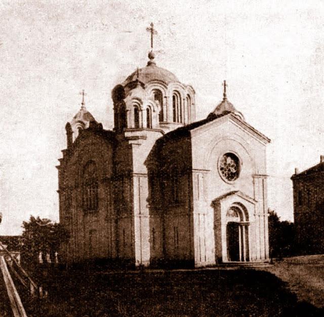 kumanovo sv troica holy trinity - Old Kumanovo - Photo Gallery