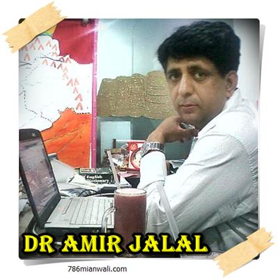 AMIR JALAL