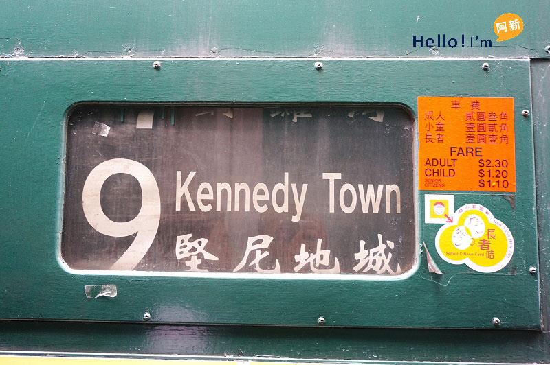 香港叮叮車-5