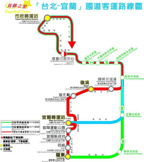 首都之星~羅東(宜蘭、礁溪)到台北(市府轉運站)時刻表