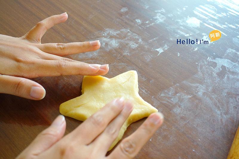 陳允寶泉食品,太陽餅-9