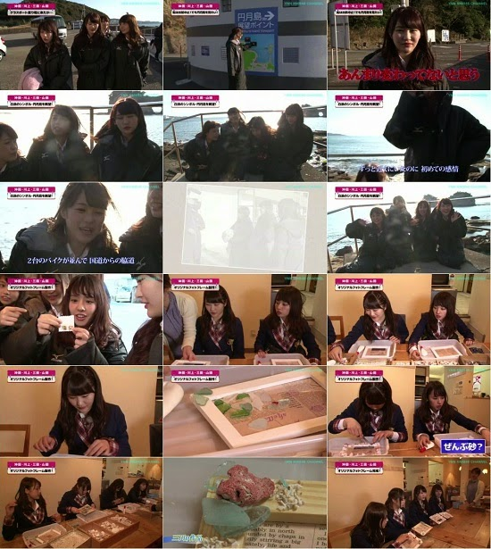 (TV-Variety)(720p) YNN [NMB48チャンネル] 山田菜々プレゼンツ「そうだ、白浜へ行こう」 #3 150327
