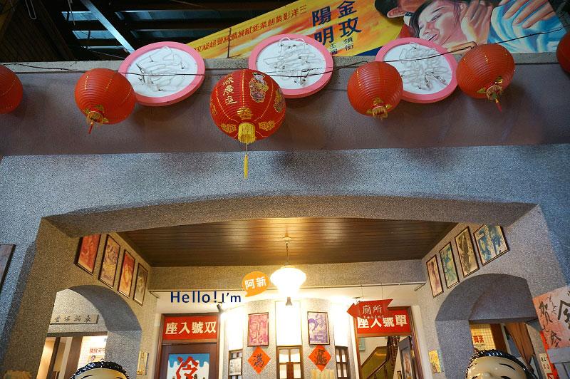 台中懷舊餐廳,香蕉新樂園餐廳-9