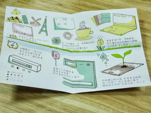 紙相機papershoot